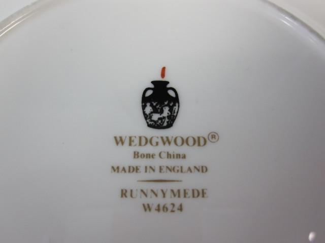 ウェッジウッドWedgwood ラニミードグリーン 16cmプレート 【ウェッジウッド廃盤品/個数限定】