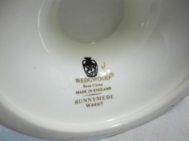 ウェッジウッドWedgwood ラニミードターコイス コーヒーポット 【ウェッジウッド廃盤品/新品】