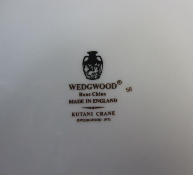 ウェッジウッド Wedgwood クタニクレーン ブレッド&バター B&Bプレート 28cm 【個数限定】