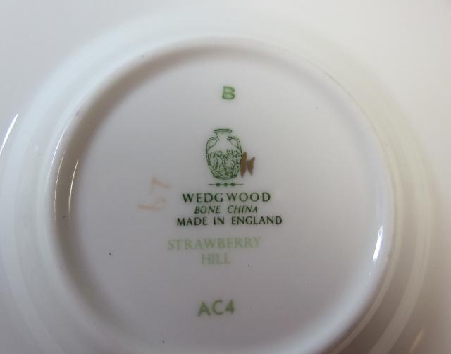 ウェッジウッド Wedgwood ストロベリーヒル  カップ&ソーサー  ボンド【ウェッジウッド廃盤品/個数限定】