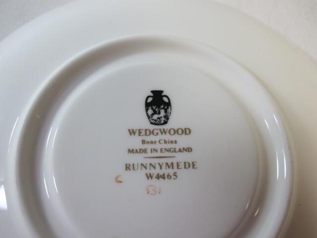 ウェッジウッドWedgwood  ラニミードターコイス  カップ&ソーサー  リー【ウェッジウッド廃盤品/個数限定】