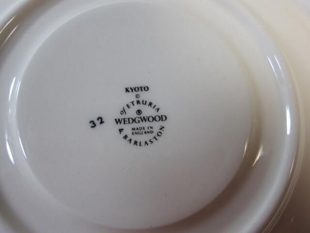 ウェッジウッドWedgwood  キョウト(京都)  ティーカップ&ソーサー【ウェッジウッド廃盤品/個数限定】