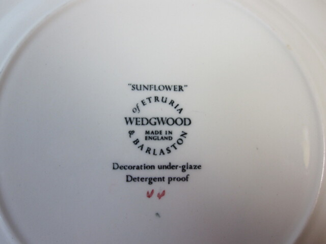 ウェッジウッド Wedgwood サンフラワー 16cmプレート【ウェッジウッド廃盤品/個数限定】
