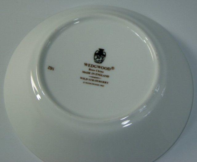 ウェッジウッド ワイルドストロベリー フルーツソーサー 壷マーク